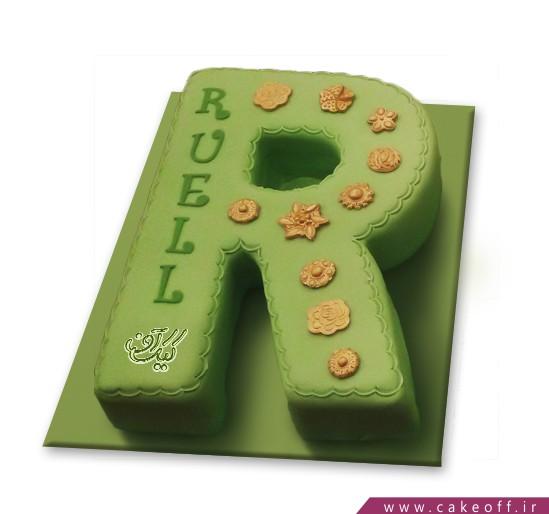 کیک حرف R  سبز چمنی