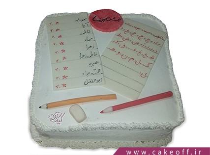 کیک جشن الفبا