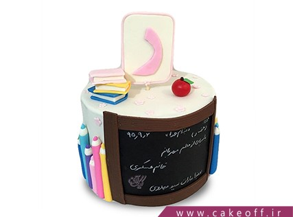 کیک جشن الفبا - کیک درس امروز | کیک آف
