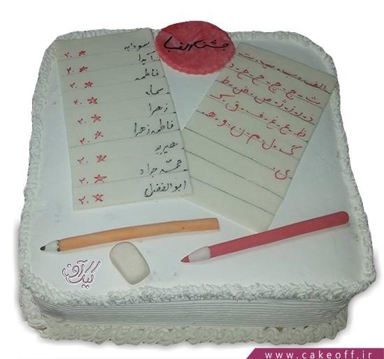 کیک جشن الفبا - کیک تکلیف شب | کیک آف