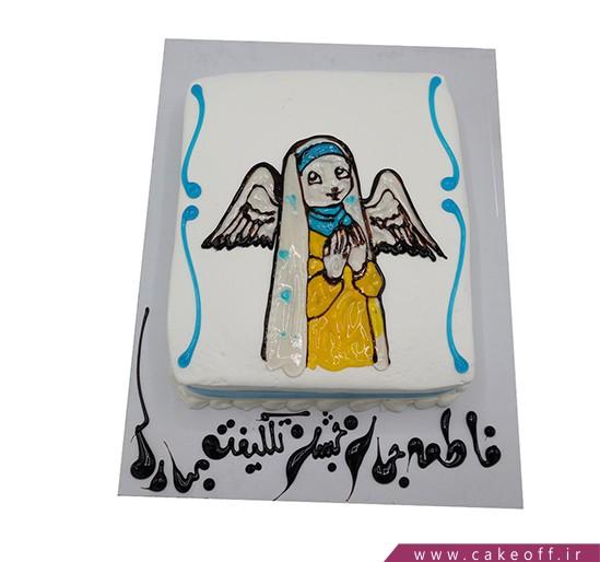 کیک جشن تکلیفت مبارک