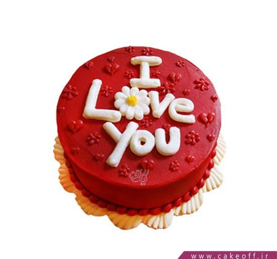 کیک عاشقانه عشق آتشین