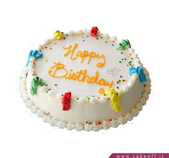 سفارش اینترنتی کیک تولد - کیک خامه ای - کیک کرم های رنگی | کیک آف