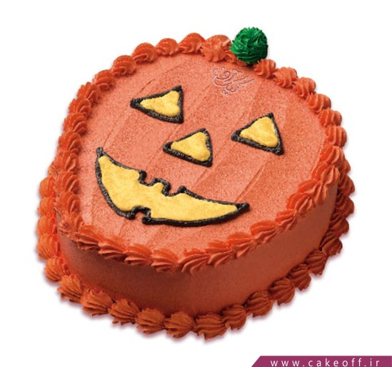 کیک ازم نترس من یه کیکم