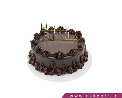 کیک تولدت مبارک شکلاتی | کیک آف