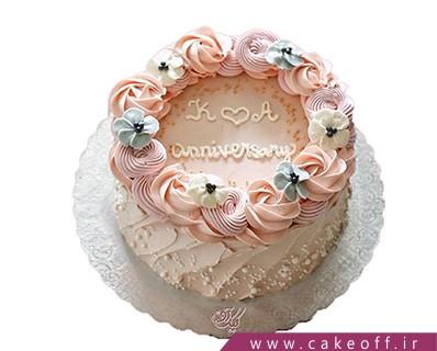 کیک تولد ناز بانو | کیک آف