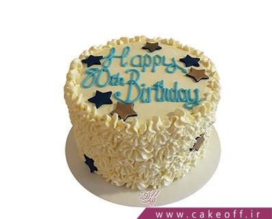 کیک زیبا - کیک تولد ستاره های شب | کیک آف