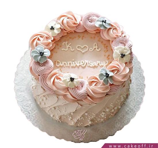کیک تولد ناز بانو   کیک آف