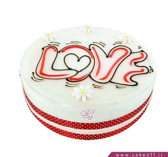 کیک عاشقانه روزهای زیبا   کیک آف