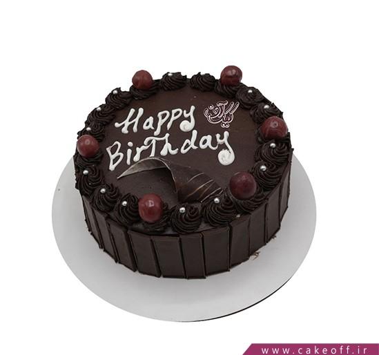 کیک شکلاتی - عزیزم لبخند بزن | کیک آف