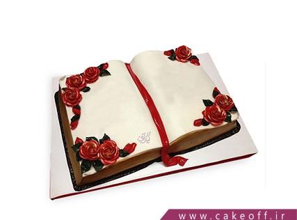 کیک تولد کتاب - کیک کتاب 1 | کیک آف