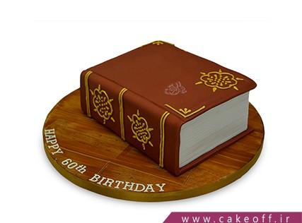 کیک تولد کتاب - کیک کتاب 2 | کیک آف