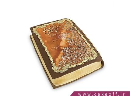 کیک تولد کتاب - کیک کتاب 3 | کیک آف