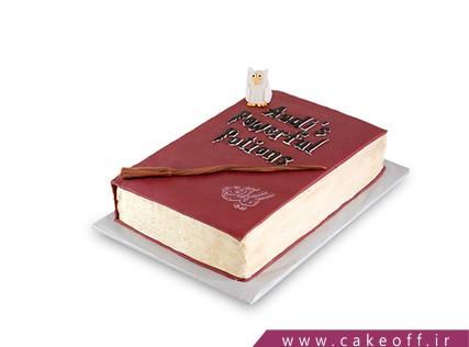 کیک تولد کتاب - کیک کتاب 7 | کیک آف