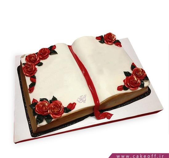 کیک کتاب 1