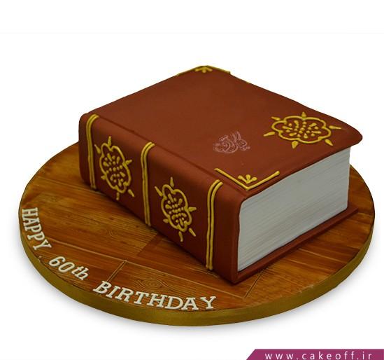 کیک کتاب 2