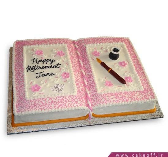 کیک تولد کتاب - کیک کتاب ۵ | کیک آف