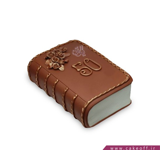 کیک کتاب 4