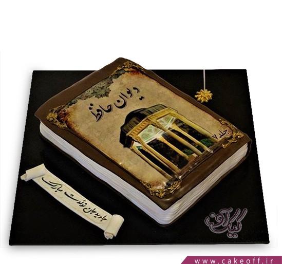 کیک کتاب 8