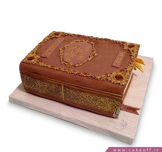کیک کتاب دانش