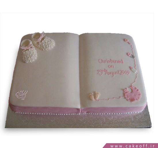 کیک تولد قصه تازه