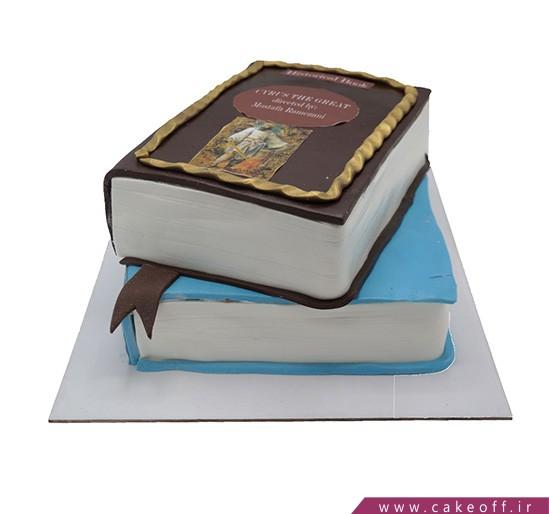 کیک کتاب های دوست داشتنی من