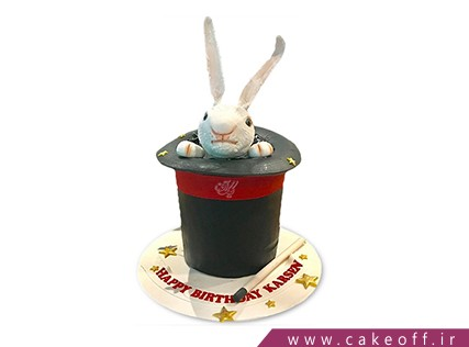کیک تولد بچه گانه - کیک خرگوش 15 | کیک آف