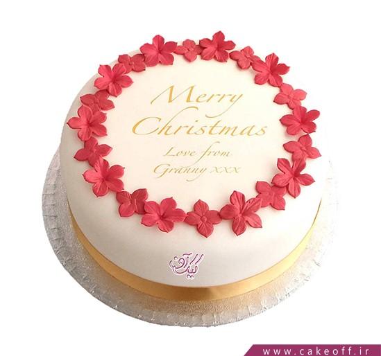 کیک کریسمس عاشقانه های ما