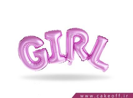 دخترانه
