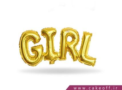 بادکنک فویلی | GIRL طلایی