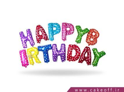خرید لوازم جشن - بادکنک تولد حروف HAPPY رنگارنگ | کیک آف