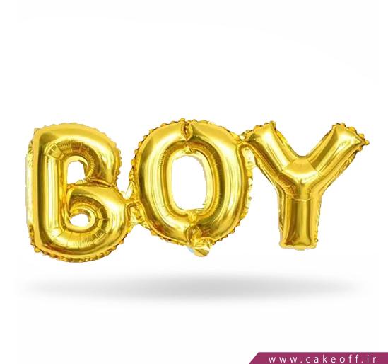 خرید بادکنک تولد - بادکنک فویلی BOY طلایی | کیک آف