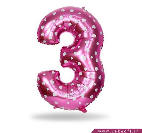 فروش بادکنک فویلی - بادکنک عدد فویلی سه صورتی | کیک آف