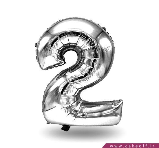 خرید اینترنتی لوازم تولد - بادکنک فویلی عدد دو نقره ای | کیک آف