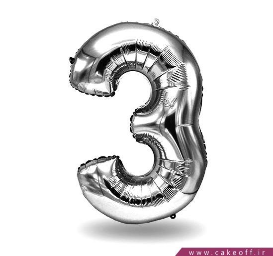 بادکنک فویلی عدد سه نقره ای | کیک آف