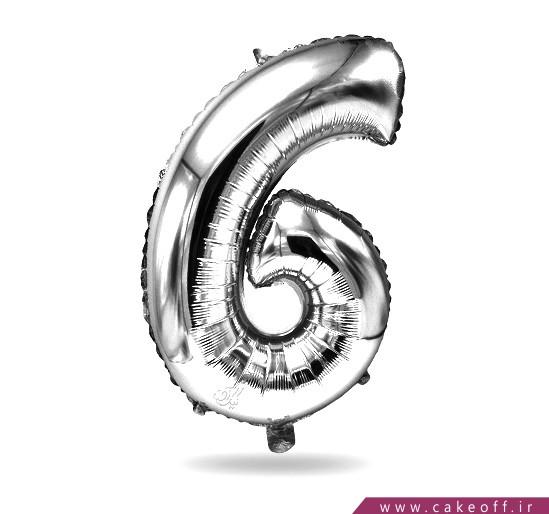 بادکنک عدد تولد - بادکنک فویلی عدد شش نقره ای | کیک آف