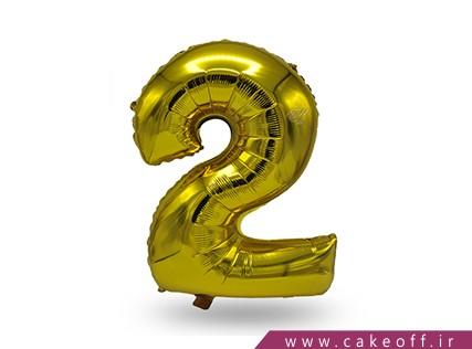 بادکنک عدد تولد | دو طلایی