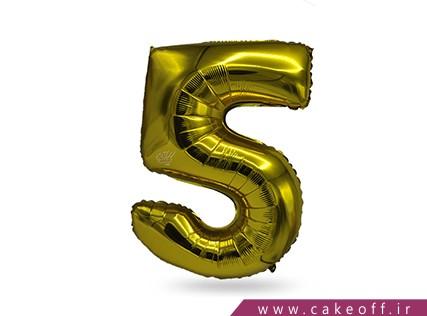 بادکنک عدد تولد | پنج طلایی