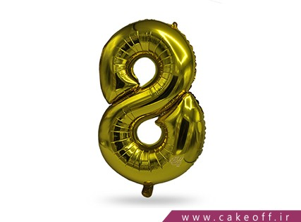 بادکنک عدد تولد | هشت طلایی