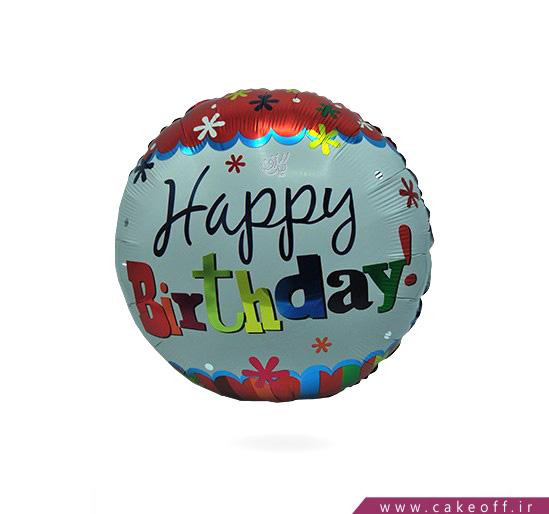 بادکنک تولد - بادکنک فویلی گرد happy birthday | کیک آف
