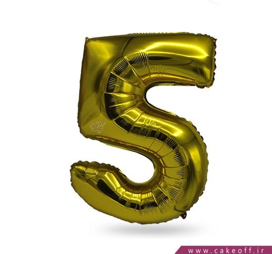 خرید بادکنک فویلی - بادکنک فویلی عدد پنج طلایی | کیک آف