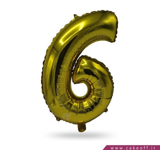 فروش آنلاین لوازم جشن - بادکنک فویلی عدد شش طلایی | کیک آف
