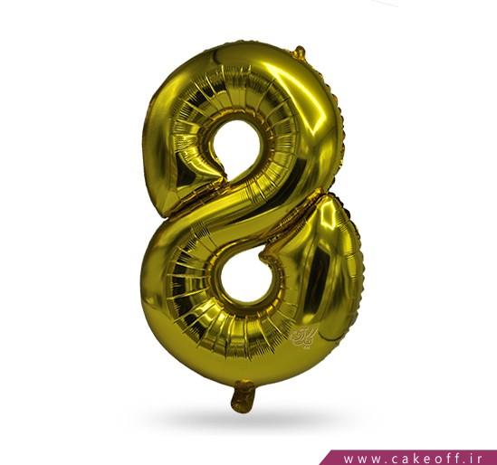 انواع بادکنک تولد - بادکنک فویلی عدد هشت طلایی | کیک آف