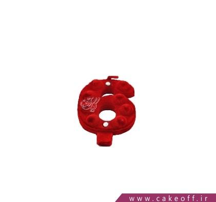 لوازم جشن - شمع عدد مخملی شش قرمز | کیک آف