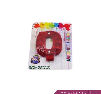 شمع تولد - شمع عدد مخملی صفر قرمز | کیک آف