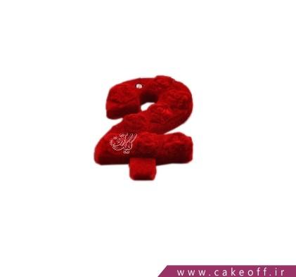 انواع شمع - شمع عدد مخملی دو قرمز | کیک آف