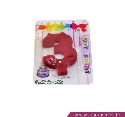 انواع شمع تولد - شمع عدد مخملی سه قرمز | کیک آف