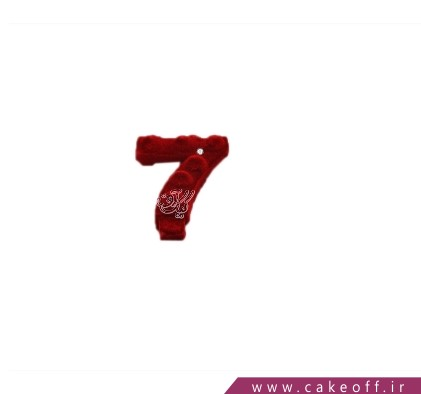 خرید اینترنتی لوازم تولد - شمع عدد مخملی هفت قرمز | کیک آف