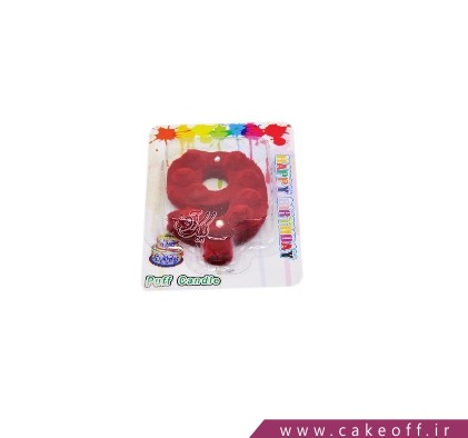 فروش وسایل تولد - شمع عدد مخملی نه قرمز | کیک آف