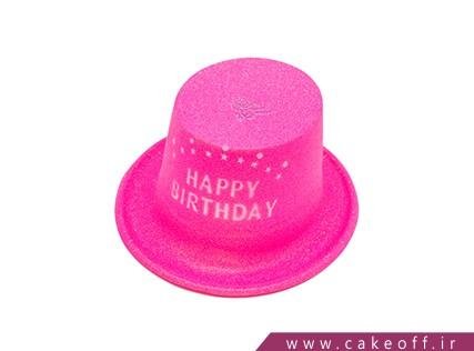 لوازم جشن - کلاه تولد اکلیلی صورتی happy | کیکآف